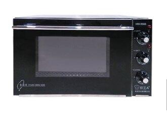 烘王A+ HW-9988 專業半盤烤箱