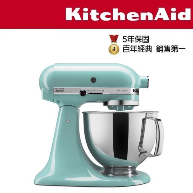 KitchenAid-5Q抬頭型攪拌機 示意圖