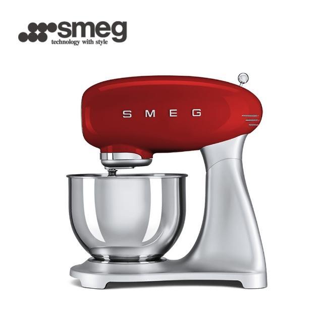 義大利SMEG-桌上攪拌機 示意圖