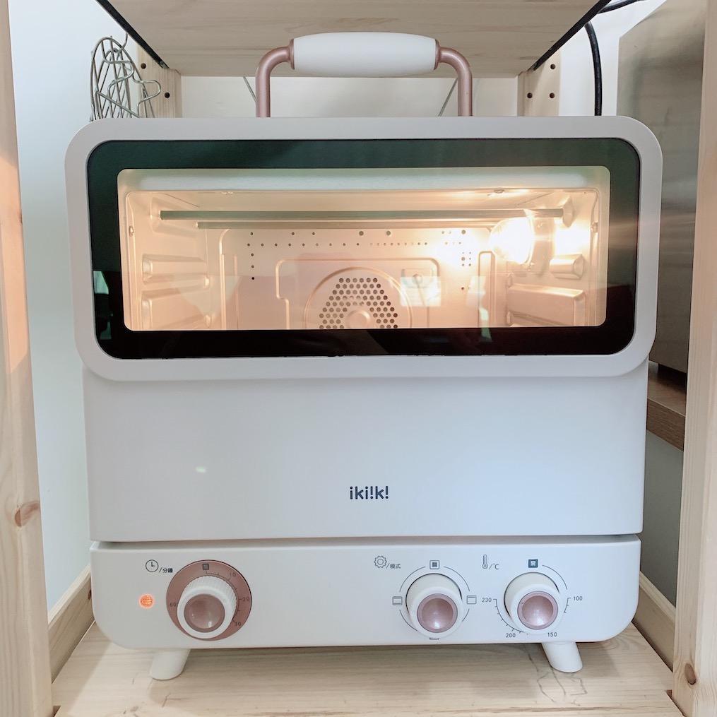 初次使用要先空燒ikiiki蒸氣烤箱
